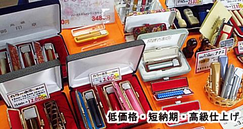 new arrival fcdde c23e6 熱い販売を持っている ,mcm取扱店,mcm店舗東京, 【カラー豊富】
